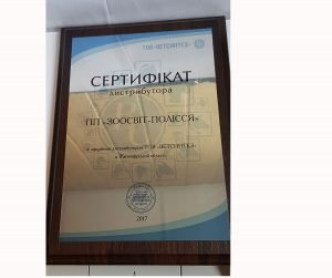сертификат по технологии лазерной гравировки