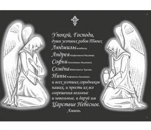 ритуальные таблички по технологии Металлофото