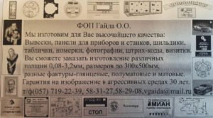 визитка на металле